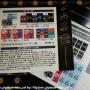 ボードゲーム「うろおぼえ剣豪道場 秘剣X」を頂きましたのでご紹介!
