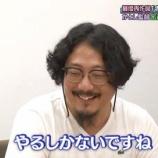 『頃安監督「佐々木久美さんの魅了についてただひたすらに語る飲み会をしたい」』の画像