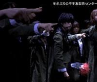 【欅坂46】Mステで『黒い羊』キタ━━━(゚∀゚)━━━!!感想まとめ!(画像あり)