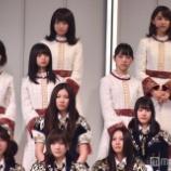『【乃木坂46】紅白リハで西野七瀬となーちゃん熱狂的ファンが並ぶ・・・【SKE48 大場美奈】』の画像