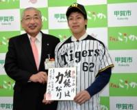 14年10月の阪神ファン「とりあえず猛虎魂のダイヤモンド植田君応援するわ」