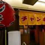『JAL×はんつ遠藤コラボ企画【大阪編】1日め・ちゃんぽん(どんたく)』の画像