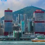 『【香港最新情報】「林鄭長官、香港支援策協議で北京へ」』の画像