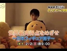 【画像】フィギュアスケート男子・羽生結弦くんの部屋がヤバイwwwww
