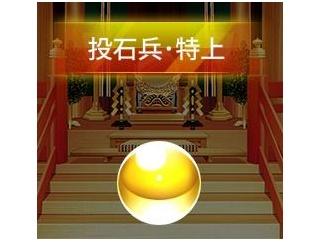 【刀剣乱舞】全刀装レシピ早見一覧表(PC版閲覧推奨)