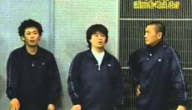 【テレビ】  ガキの使い 浜田のキャラが薄いから、濃くしよう の海外の反応
