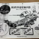 『昭和29年の地図から会社の歴史を知る』の画像