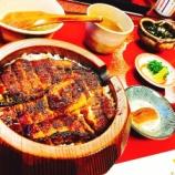 『モネの池(岐阜県関市)周辺のオススメ飲食店をドドーンと特集。』の画像