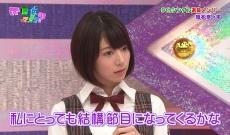 乃木坂46橋本奈々未、9thシングルを最後に卒業か