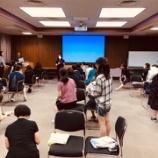 『【福岡開催】こんなに楽しく学べたのは初めてでした!(フットケア入門講座)』の画像
