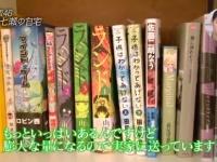 【元乃木坂46】西野七瀬の本棚wwwwwwwwww