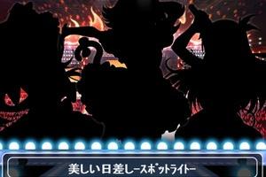 【グリマス】ULA予選リーグ7 ライバルアイドル最上位まとめ
