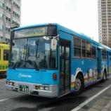 『熊本都市バス 日産ディーゼル U-UA440LSN/富士 競輪直行バス』の画像