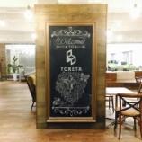 『黒板リニューアル!オフィスにライオンが咲いた?』の画像