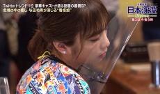 【乃木坂46】やっぱり大物だ!与田祐希、日本沈没撮影中にガッツリ居眠り!!!