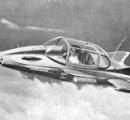 経産省「空飛ぶ車の開発を応援します」