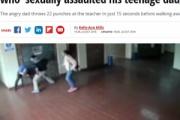 【画像】女子生徒への性的虐待が発覚した男性教師、被害者父から22連発の激しいパンチ食らう(アルゼンチン)