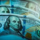 『利息を生まない「現金」が輝くタイミングは近い』の画像