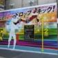 🗼東京・六本木交差点で『WRESTLE KINGDOM 14...