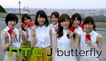 【乃木坂46】HTCがスペシャルムービーから松村を完全排除