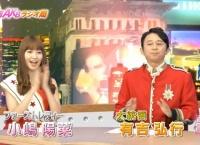 【AKB48】今週の有吉AKB共和国が西野未姫無双www