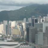 『【新型コロナウィルス】「韓国から非香港住民の入境を制限」』の画像