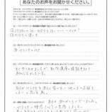 『ペライチ養成講座_お客様の声-2_2019年1月24日(木)開催』の画像