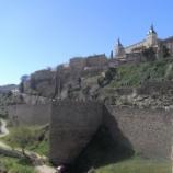 『ヨーロッパの旅 ~【スペインの太陽 トレドへ日帰り散歩です 続き】』の画像
