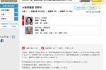 大阪府議会議員選挙、維新の「みよしかおる氏」に当選確実〜交野市の府議会議員の定数は1名〜
