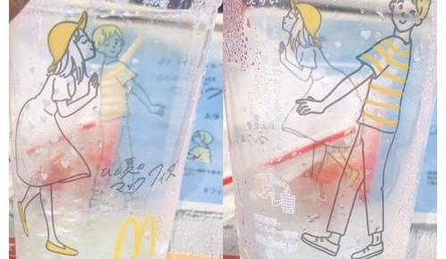 日本マクドナルドの「恋するカップ」が意図的ではないかと海外で話題に