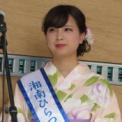 2016年 第66回湘南ひらつか 七夕まつり その12(開会式/小嶋栞)