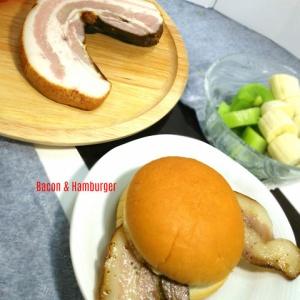 自家製ベーコン♪それを挟んでハンバーガーに!