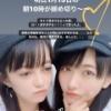 STU48石田千穂、号泣「いっぱい残ってるの悲しい。どうして私は平日にソロコンするのでしょうか?」