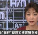 貴乃花親方が被害届を提出 日馬富士による暴行疑惑 相撲協会、危機管理委員会が調査開始へ