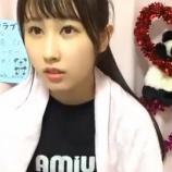『[動画]2019.09.15(23:16~) SHOWROOM 「=LOVE(イコールラブ) 山本杏奈」@個人配信』の画像