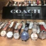 『エレガントな【COACH】腕時計!』の画像