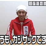 【YouTuber】カジサックとファン、宇野常寛氏を執拗に攻撃…宇野氏ブチ切れツイート18連投…