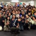 今年1年、ありがとうございました〜!〜龍神レイキ 大勉強会を終えて(1)〜