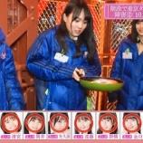 『【乃木坂46】大丈夫かwww プレッシャーに押しつぶされそうになってる柴田柚菜が可愛すぎるwwwwww』の画像