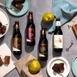 """『2021年の限定フレーバーは幻の洋梨""""ル レクチェ""""。チョコレートビール4種』の画像"""