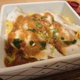 『リニューアルオープンした伊丹空港レストランフロアの【がんこ】で食事』の画像