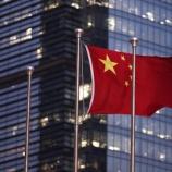 『覇権がアメリカから中国に移った場合でも、アメリカ株だけでいいと考えますか?』の画像
