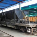 『保存貨車 ホキ700形ホキ708』の画像