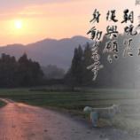 『復興の夜明け』の画像
