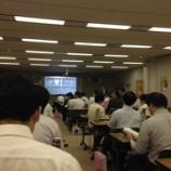 『京都西山 塾説 H27』の画像