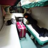 『上海からマカオへ寝台列車+バスで移動! 重大なミスで列車を逃す!?』の画像