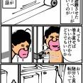 第418話「浴室のペーパー救出作戦・後編」