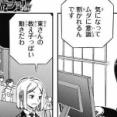 ★【ワートリ】コアラは偉い