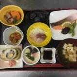 『1号館昼食( お祝い御前 )』の画像