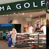 『世界が認めるゴルフクラブメーカー。本間ゴルフの匠の力。 【ゴルフまとめ・ゴルフクラブ メーカー 】』の画像